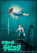 "Movie Posters:Animation, Castle in the Sky (Toei Co. Ltd., 1986). Japanese B2 (20.25"" X 28.5""). Animation.. ..."