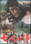 "Movie Posters:Foreign, The Seven Samurai (Toho, R-1967). Japanese B2 (20.25"" X 28.5""). Foreign.. ..."