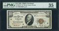 Small Size:Federal Reserve Bank Notes, Fr. 1860-D* $10 1929 Federal Reserve Bank Note. PMG Choice Very Fine 35.. ...