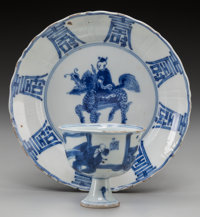 A Chinese Ming Dynasty Blue and White Porcelain Cup and Plate, Chenghua Period (1465-1487) Marks: (Chenghua charac