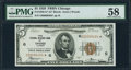 Small Size:Federal Reserve Bank Notes, Fr. 1850-G* $5 1929 Federal Reserve Bank Note. PMG Choice About Unc 58.. ...
