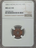 Hong Kong :British Colony, Hong Kong : British Colony. Victoria Mil 1863 MS62 Red and Brown NGC,...