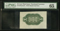 Fractional Currency:Third Issue, Fr. 1255SP 10¢ Third Issue Wide Margin Back PMG Gem Uncirculated 65.. ...