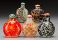 Asian:Chinese, A Group of Five Chinese Mottled Glass Snuff Bottles. 3 inches high(7.6 cm) (tallest). ... (Total: 5 Items)