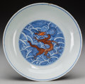 Asian:Chinese, A Chinese Blue and White Porcelain Dragon Dish, 19thcentury. Marks: (seal to underside). 1-1/2 h x 7 d inches (...