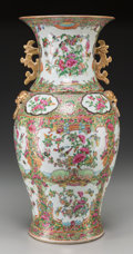 Asian:Chinese, A Chinese Famille Rose Partial Gilt Porcelain Vase, circa 1900.17-1/2 inches high (44.5 cm). ...