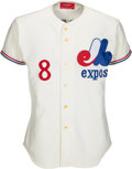 Baseball Collectibles:Uniforms, 1979 Gary Carter Game Worn Montreal Expos Jersey. ...