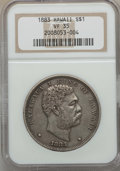 Coins of Hawaii , 1883 $1 Hawaii Dollar VF35 NGC. NGC Census: (29/369). PCGSPopulation (52/649). Mintage: 46,348. ...