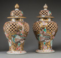 Asian:Japanese, A Pair of Japanese Imari Porcelain Reticulated Covered Jars. 15inches high (38.1 cm). ... (Total: 2 Items)