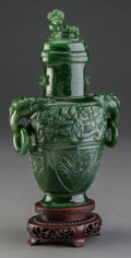 Asian:Chinese, A Chinese Carved Spinach Jade Covered Urn with Stand. 9 inches high(22.9 cm). ... (Total: 3 Items)
