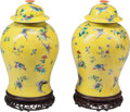 Asian:Chinese, A Pair of Chinese Famille Rose Porcelain Covered Jars with Stands.17 inches (43.2 cm) (without stand). ... (Total: 4 Items)