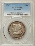 1937 50C Antietam MS63 PCGS. PCGS Population: (387/4726). NGC Census: (130/2642). CDN: $520 Whsle. Bid for NGC/PCGS MS63...