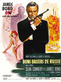 "Movie Posters:James Bond, From Russia with Love (United Artists, 1964). French Grande (47"" X63""). ..."
