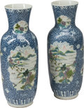 Asian:Chinese, A Pair of Chinese Blue and White Porcelain Baluster Vases. Marks: (six-character mark). 27-1/2 inches high (69.9 cm). ... (Total: 2 Items)