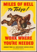 """Movie Posters:War, World War II Propaganda Lot (U.S. Government Printing Office,1943/1945). Posters (2) (8.5"""" X 12"""" & 14"""" X 22"""") """"Miles ofHe... (Total: 2 Items)"""