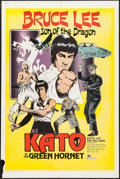 "Movie Posters:Action, The Green Hornet (20th Century Fox, 1974). One Sheet (27"" X 41"") Kato Style. Action.. ..."