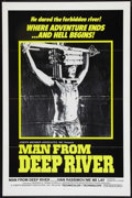 "Movie Posters:Adventure, Man from Deep River & Other Lot (Joseph Brenner Associates,1972). One Sheets (72) (27"" X 41"") Flat Folded. Adventure.. ...(Total: 72 Items)"