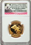 """China, China: People's Republic Certified silver & gold """"Singapore International Coin Fair"""" Panda Medallic Proof Pair 2012,... (Total: 2 items)"""