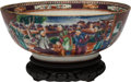 Asian:China Trade, A Chinese Export Porcelain Punch Bowl with Stand, 18th century.4-1/2 h x 11 d inches (11.4 x 27.9 cm) (without stand). ... (Total:2 Items)