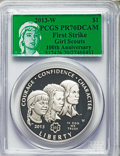 Modern Issues, 2013-W $1 Girl Scouts 100th Anniversary, First Strike PR70 Deep Cameo PCGS. PCGS Population (447). NGC Census: (23)....