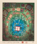 Prints, Friedensreich Hundertwasser (Austrian, 1928-2000). The Pond, 1978. Etching in colors. 15-1/2 x 12-3/4 inches (39.4 x 32....
