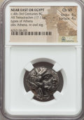 Ancients:Greek, Ancients: EASTERN MEDITERANNEAN. Imitating Athens. Ca. 450-400 BC.AR tetradrachm (17.11 gm)....