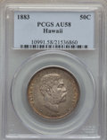 Coins of Hawaii , 1883 50C Hawaii Half Dollar AU58 PCGS. PCGS Population (52/253).NGC Census: (70/174). Mintage: 87,755. ...