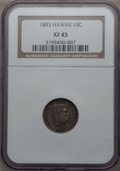 Coins of Hawaii , 1883 10C Hawaii Ten Cents XF45 NGC. NGC Census: (50/253). PCGSPopulation (95/353). Mintage: 249,921. ...