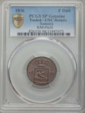 Netherlands East Indies:Sumatra, Netherlands East Indies: Sumatra. Danish Colony copper SpecimenPattern Duit 1836 UNC Details (Tooled) PCGS,...