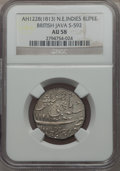 Netherlands East Indies, Netherlands East Indies: Java. British Administration Mint ErrorRupee AH 1228 (1813) AU58 NGC,...