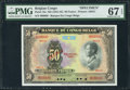 World Currency: , Belgian Congo Banque du Congo Belge 50 Francs 1951 Pick 16s Specimen. . ...