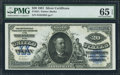 Large Size:Silver Certificates, Fr. 321 $20 1891 Silver Certificate PMG Gem Uncirculated 65 EPQ.....