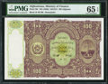 Afghanistan Ministry of Finance 100 Afghanis ND (1936)/ SH1315 Pick 20r