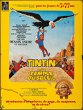 "Movie Posters:Animation, Tintin and the Temple of the Sun (Parafrance, 1969). French Grande (45"" X 61""). Animation.. ..."