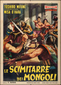 "Movie Posters:Foreign, Saga of the Vagabond (Toho, 1962). Italian 2 - Fogli (39.25"" X 55.25""). Foreign.. ..."