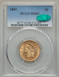 Liberty Half Eagles, 1891 $5 MS63 PCGS. CAC....