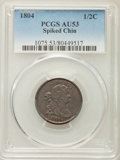 1804 1/2 C Spiked Chin AU53 PCGS. PCGS Population (35/86). NGC Census: (0/0). ...(PCGS# 1075)