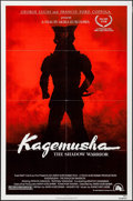 """Movie Posters:Foreign, Kagemusha (20th Century Fox, 1980). Folded, Very Fine+. One Sheet (27"""" X 41""""). Foreign.. ..."""