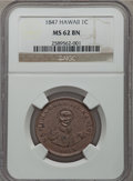 1847 1C Hawaii Cent MS62 Brown NGC. M. 2CC-2....(PCGS# 10965)