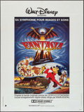 "Movie Posters:Animation, Fantasia (Walt Disney, R-1980s). French Grande (47"" X 63""). Animation.. ..."