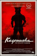 "Movie Posters:Foreign, Kagemusha (20th Century Fox, 1980). One Sheet (27"" X 41""). Foreign.. ..."