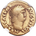 Ancients:Roman Imperial, Ancients: Nero (AD 54-68). AV aureus (18mm, 6.87 gm, 7h)....