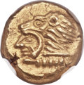 Ancients:Greek, Ancients: IONIA. Erythrae. Ca. 550-500 BC. EL sixth stater or hecte(10mm, 2.59 gm)....