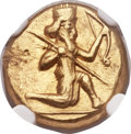 Ancients:Greek, Ancients: ACHAEMENID PERSIA. Time of Darius I to Xerxes II (485-420 BC). AV daric (15mm, 8.29 gm). ...