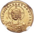 Ancients:Byzantine, Ancients: Constantine VII (AD 913-959), with Romanus II. AV solidus(20mm, 4.40 gm, 6h). ...