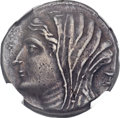 Ancients:Greek, Ancients: SICILY. Syracuse. Philistis, wife of Hieron II (275-215BC). AR 16 litrae (27mm, 13.55 gm, 5h)....