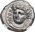 Ancients:Greek, Ancients: THESSALY. Larissa. Ca. 350 BC. AR stater or didrachm (25mm, 12.16 gm, 6h)....