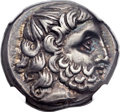 Ancients:Celtic, Ancients: DANUBE REGION. Imitating Philip II. Late 3rd-2ndcenturies BC. AR tetradrachm (23mm, 12.64 gm, 12h)....
