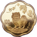 """China:People's Republic of China, China: People's Republic gold """"Year of the Dog"""" Scalloped Proof 100 Yuan 1994 PR67 Deep Cameo PCGS,..."""