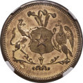 Chile, Chile: Republic brass Pattern 8 Escudos ND (1835) AU58 NGC,...
